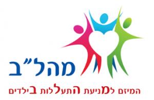 לוגו מיזם מהלב
