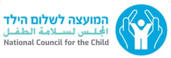 המועצה לשלום הילד: הבטחת זכויותיהם, שלומם ורווחתם של כל הילדים בישראל